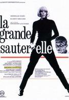 Большая саранча (1967)