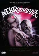Некромантик (1987)