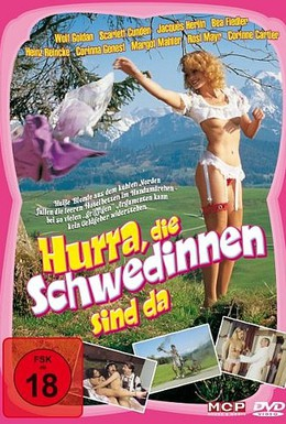 Постер фильма Ура – шведки приехали (1978)