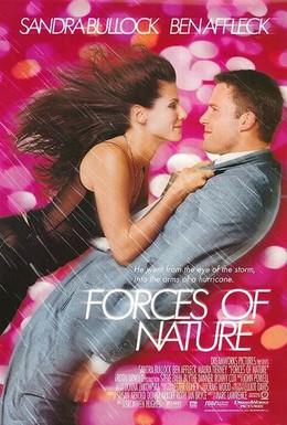 Постер фильма Силы природы (1999)