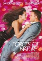 Силы природы (1999)