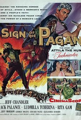 Постер фильма Знак язычника (1954)