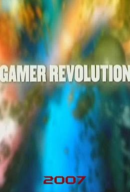 Постер фильма Революция геймера (2007)