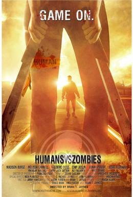 Постер фильма Люди против зомби (2011)