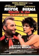Нестор Бурма, детектив-шок (1982)