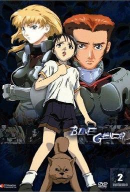 Постер фильма Синяя порода (1999)