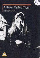 Река Титаш (1973)