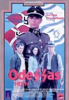 Погоня (1989)