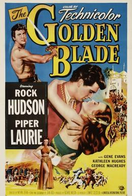Постер фильма Золотой клинок (1953)