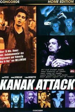 Постер фильма Лобовая атака (2000)
