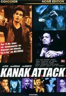 Лобовая атака (2000)