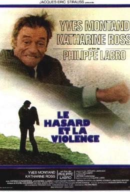 Постер фильма Несчастный случай и насилие (1974)