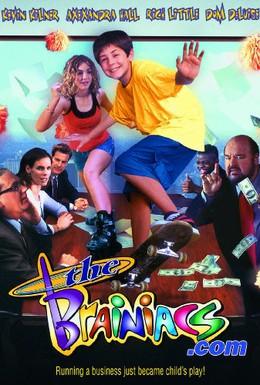Постер фильма Бизнес – детки (2000)
