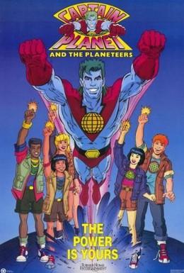 Постер фильма Команда спасателей Капитана Планеты (1991)