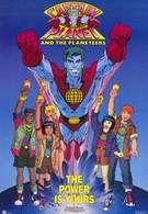Команда спасателей Капитана Планеты (1991)