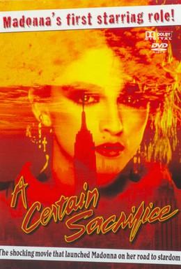 Постер фильма Конкретная жертва (1985)