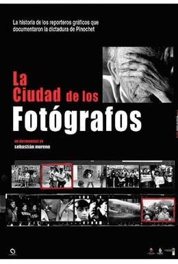 Постер фильма Город фотографов (2006)