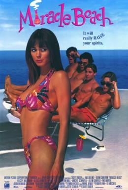 Постер фильма Чудо-пляж (1992)
