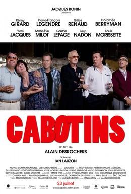 Постер фильма Возвращение (2010)