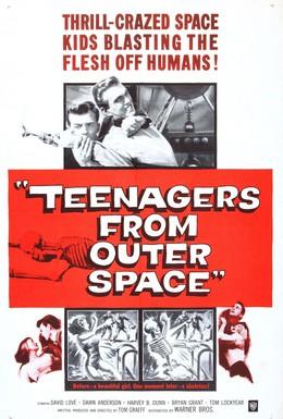 Постер фильма Тинейджеры из космоса (1959)
