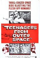Тинейджеры из космоса (1959)