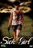 Больная (2007)
