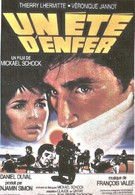 Адское лето (1984)