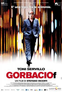 Постер фильма Горбачев (2010)
