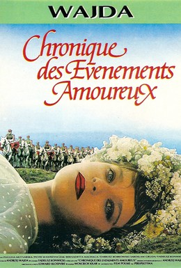 Постер фильма Хроника любовных происшествий (1986)