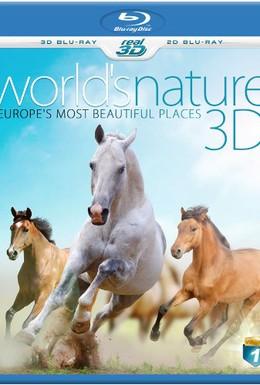 Постер фильма Природа мира: Красивейшие места Европы (2013)