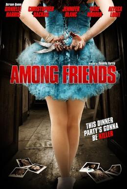 Постер фильма Среди друзей (2012)