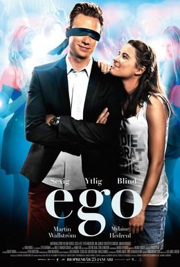 Постер фильма Эго (2013)