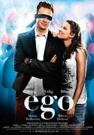 Эго (2013)