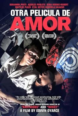 Постер фильма Еще один фильм о любви (2011)