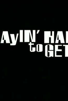 Постер фильма Игра в недотрогу (2001)