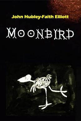 Постер фильма Лунная птица (1959)