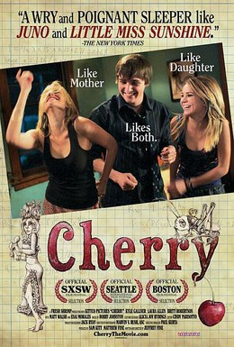 Постер фильма Вишня (2010)