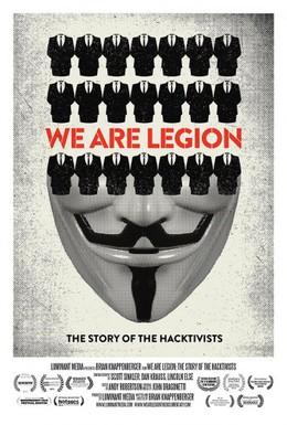 Постер фильма Имя нам легион: История хактивизма (2012)