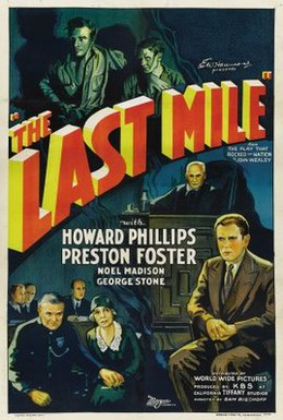 Постер фильма Последняя миля (1959)