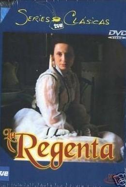 Постер фильма Регентша. Жена правителя (2006)