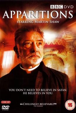 Постер фильма Явления (2008)