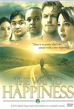 Постер фильма Дорога к счастью (2009)