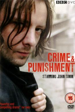 Постер фильма Преступление и наказание (2002)