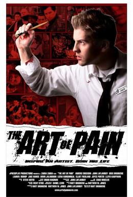 Постер фильма Искусство Испании (2008)