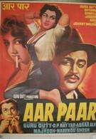 Туда-сюда (1954)