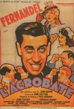 Постер фильма Акробат (1941)