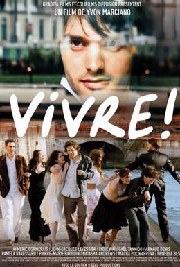 Постер фильма Жить! (2009)