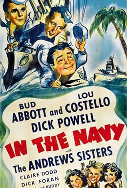Постер фильма На флоте (1941)
