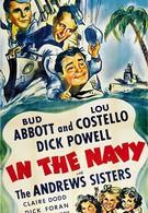 На флоте (1941)