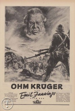 Постер фильма Дядя Крюгер (1941)